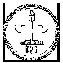Научно-учебный комплекс ФУНДАМЕНТАЛЬНЫЕ НАУКИ МГТУ им.Н.Э.Баумана